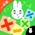 奇奇启发ios版(苹果ios奇奇启发下载)V6.0.6官方版