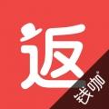 钱咖返利iphone版(苹果手机钱咖返利下载)V1.6官方版