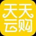 天天云购iphone版(苹果手机天天云购下载)V1.0.6官方版