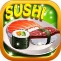 寿司餐厅ios版(苹果ios寿司餐厅下载)V1.0.7官方版