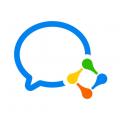 企业微信iphone版(微信企业版手机下载)V1.3.4官方版