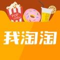 我淘淘微店iphone版(苹果手机我淘淘微店下载)V1.3.2官方版