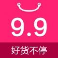 9块邮手机版(苹果手机9块邮超值购iphone/ipad版下载)V3.5官方版