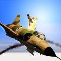 以色列战斗机安卓版(手机安卓以色列战斗机下载)V1.4.1官方版