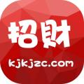 招财手机版(手机招财安卓版下载)V3.4.0官方版