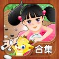 围棋教学合集手机版(手机围棋教学合集安卓版下载)V4.0.0官方版