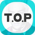 饭团-T.O.P手机版(手机饭团-T.O.P安卓版下载)V4.2.0官方版