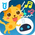 宝宝认声音手机版(手机宝宝认声音安卓版下载)V9.0.19.25官方版