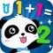 快乐学算数手机版(手机快乐学算数安卓版下载)V9.0.20.00官方版