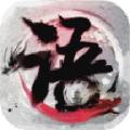 立体成语手机版(手机立体成语安卓版下载)V1.0官方版