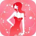 潮流女装手机版(手机潮流女装安卓版下载)V2.0.2官方版