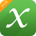 问数学-学生端手机版(手机问数学-学生端安卓版下载)V1.0.2官方版