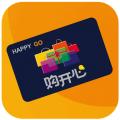 购开心手机版(手机购开心安卓版下载)V2.3.0官方版