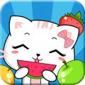 宝宝认水果手机版(手机宝宝认水果安卓版下载)V2.0官方版