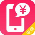 易话费(电信版)手机版(手机易话费(电信版)安卓版下载)V1.0.0官方版