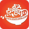 点餐网手机版(手机点餐网安卓版下载)V3.12官方版