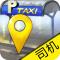 招车即来-司机端手机版(手机招车即来-司机端安卓版下载)V2.0.4官方版