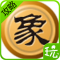 中国象棋攻略手机版(手机中国象棋攻略安卓版下载)V1.1官方版