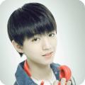 王俊凯最新写真壁纸手机版(手机王俊凯最新写真壁纸安卓版下载)V9.9.9官方版