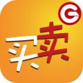 G买卖手机版(手机虚拟物品交易平台)V1.6官方版