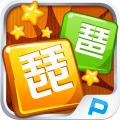 琵琶手游中心手机版(手机琵琶网手游app安卓版下载)V2.0.9官方版