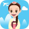 韩国旅游管家手机版(手机韩国旅游管家安卓版下载)V1.1.0官方版