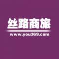 丝路商旅手机客户端手机版(手机丝路商旅手机客户端安卓版下载)V2.3官方版